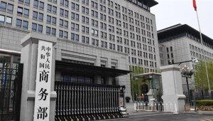 Çin'in AB'yle DTÖ'deki mücadeleyi kaybettiği iddiası gerçeğe uymuyor