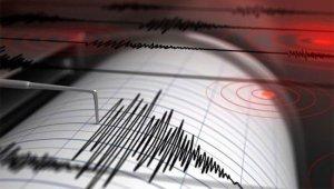 زلزال بقوة ٤.٦ درجة وقع في العراق