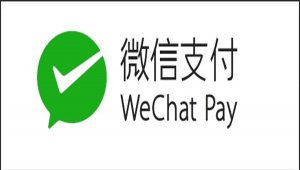 İş Bankası WeChat Pay işbirliğini fiziki POS'larına taşıdı