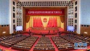 Çin'de ABD'nin Saldırganlığına Direniş ve Kore'ye Yardım Savaşı'nın 70. yıldönümü anılıyor