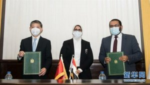 الصين ومصر توقعان اتفاقية تعاون بشأن لقاح كوفيد-١٩